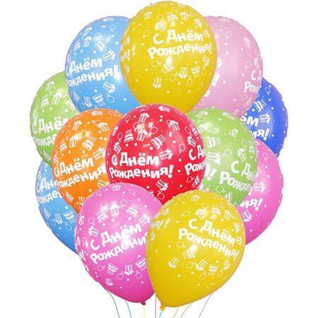 Связка 15 шариков с гелием «День рождения»