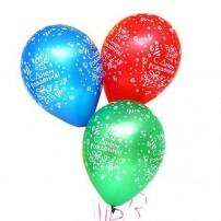 Шарики с гелием «День рождения»